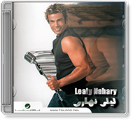 Amr Diab - Lealy Nahary
