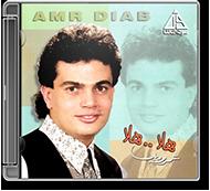 Amr Diab - Hala Hala