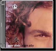 Amr Diab - Allem Alby