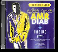 Amr Diab - Habibe (The Remix Album)