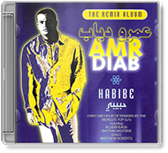 Amr Diab - Habibe (The Remix Album)