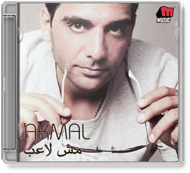 Akmal - Mosh La'eb