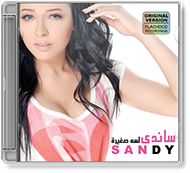 Sandy - Lesa Soghayra