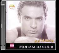 Mohamed Nour - Wahshak Awi