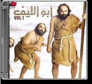 Nader Abo El Leef - Abo El Leef