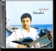 Hamza Namira - Ehlam Ma'aya