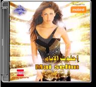 Mai Selim - Ehlawet El Ayam