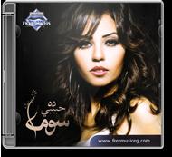Soma – Da Habiby