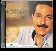 Abdullah Rweiched - Enty Helm