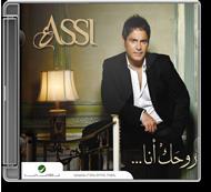 Assi Al Hillani - Rohak Ana