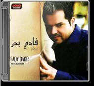 Fady Badr - Me3alem