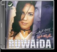Rowaida-El-Mahrouqi---Agolak-Shey.png