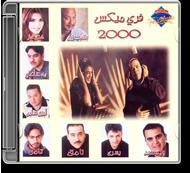 Various Artists - Free Mix Vol.2