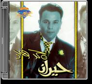 Mohamed Fouad - Hayran