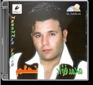 Mohamed Fouad - Nehlam