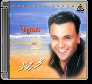 Mohamed Fouad - Mesheena