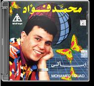 Mohamed Fouad - Is'ali