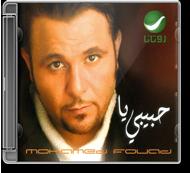 Mohamed Fouad - Habibi Ya