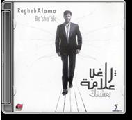Ragheb Alama - Ba'sha'ak