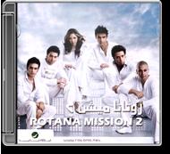 Various Artists - Rotana Mission 2