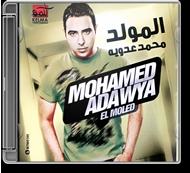 Mohamed Adawya - El Moled