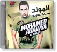 Mohamed Adawya - El Moled