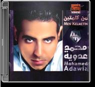 Mohamed Adawya - Men Kelmetin