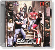Various Artists - PAUSE 1