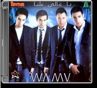 WAMA - Ya Ghaly Alaya