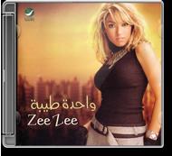 ZeeZee - Wahda Tayiba