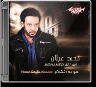 Mohamed Ablan - Howa Da El Kalam