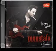 Moustafa Amar - Heya