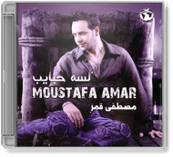 Moustafa Amar - Lesa Habaib