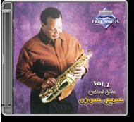 Samir Sorour - Ashek El Sax Vol.1