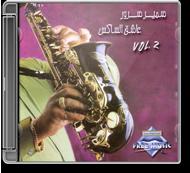 Samir Sorour - Ashek El Sax Vol.2