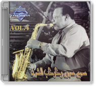 Samir Sorour - Ashek El Sax Vol.4