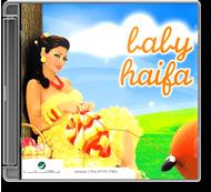 Haifa - Baby Haifa
