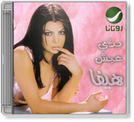 Haifa - Bady Eish