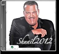 Nabeel Shuail - Shuail 2012