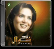 Nawal - Nawal 1998