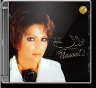 Nawal - Nawal 2002