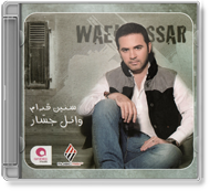 Wael Jassar - Seneen Odam