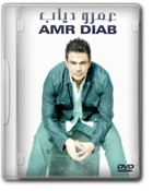 Amr Diab DVD Collection