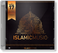 Various Artists - The Best Of Islamic Music Vol.2