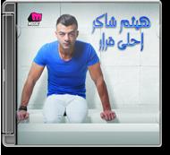Haytham Shaker - Ahla Qarar