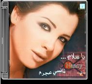 Nancy Ajram - Ya Salam