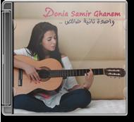 Donia Samir Ghanem - Wa7da Tania 5ales