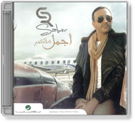 album saber rebai 2011