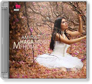 Amira Amer - Haga Mesh Mfhoma