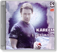 Kareem Abo Zaid - Tofahet Adam